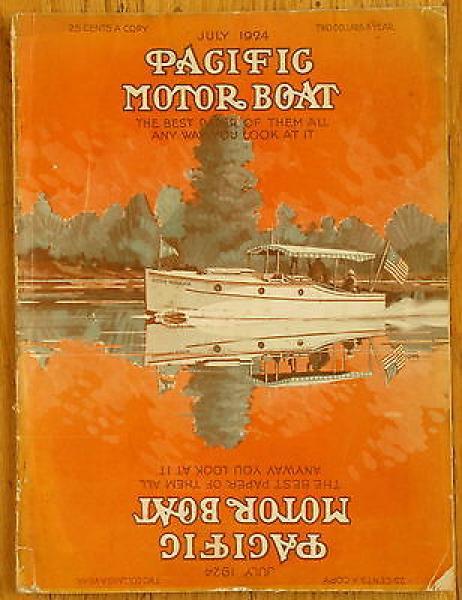 PMB July 1924