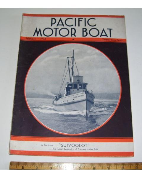 February 1933